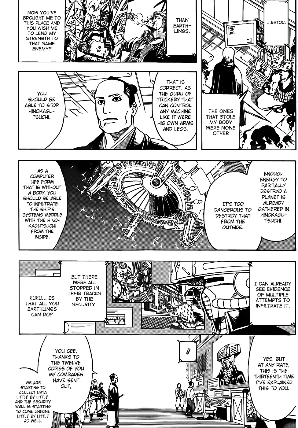 Gintama Chapter 639  Online Free Manga Read Image 11