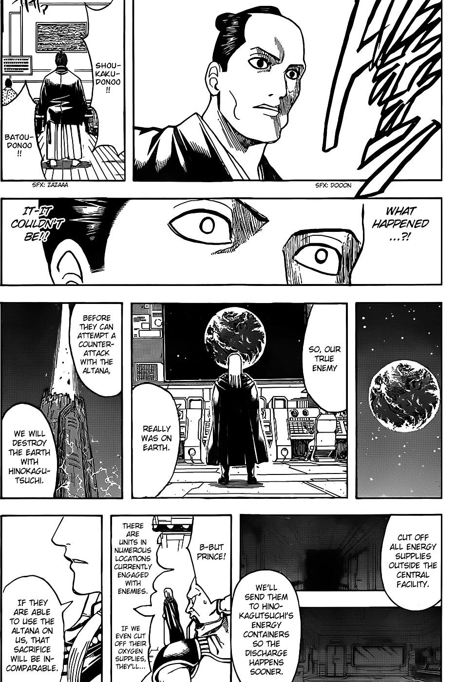 Gintama Chapter 639  Online Free Manga Read Image 16