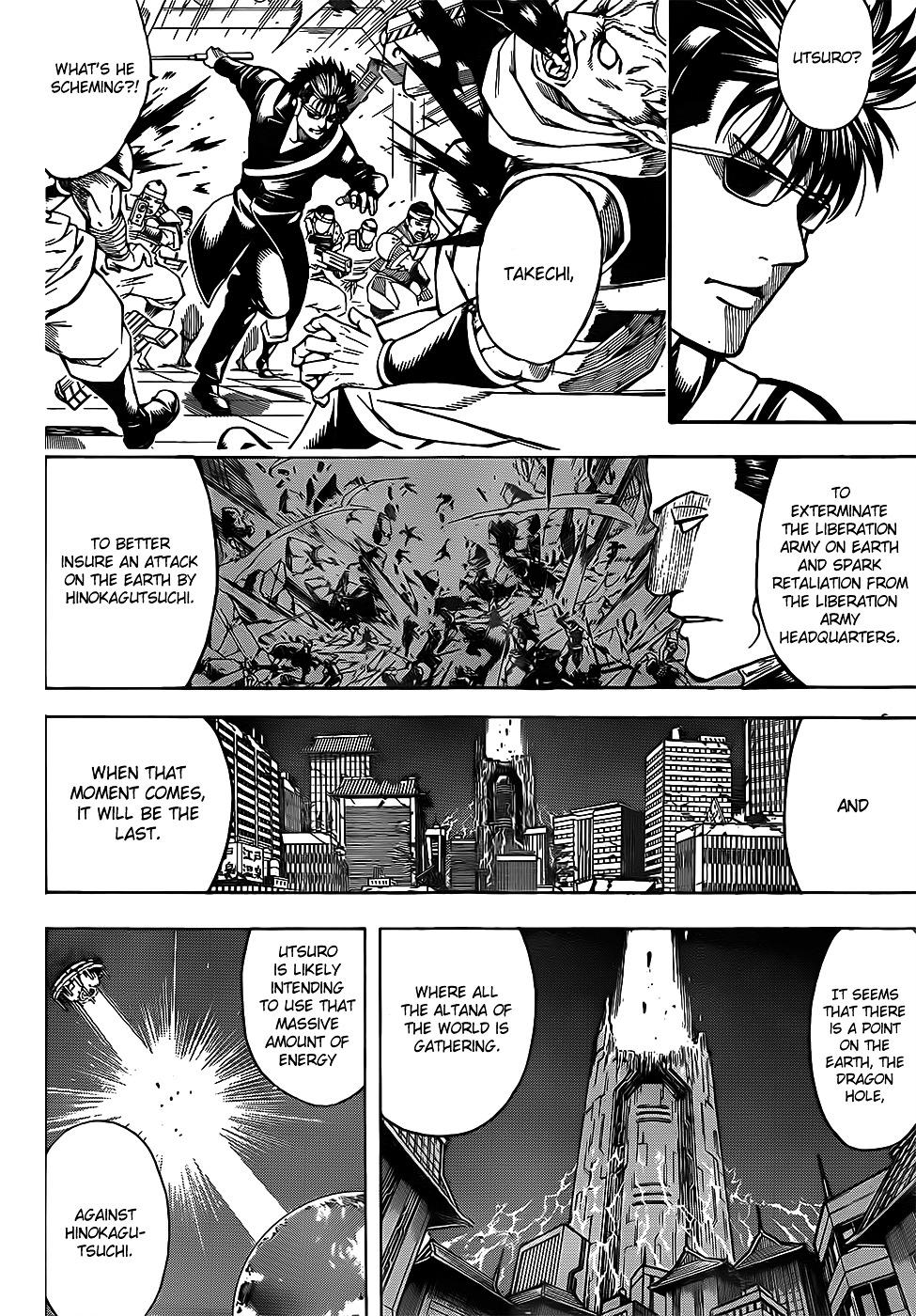 Gintama Chapter 639  Online Free Manga Read Image 3