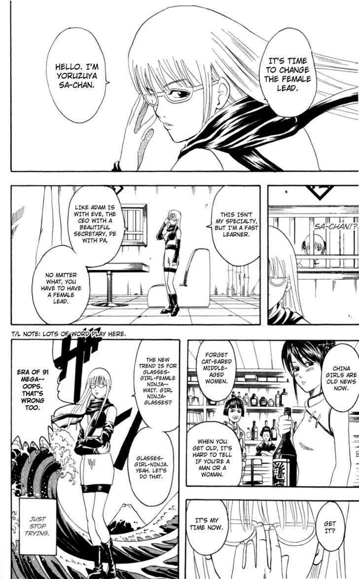 Gintama Chapter 64  Online Free Manga Read Image 11
