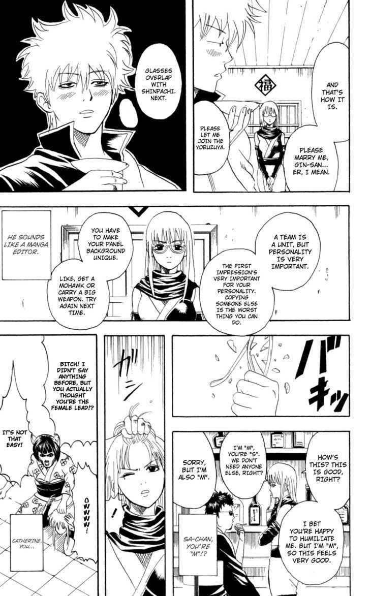 Gintama Chapter 64  Online Free Manga Read Image 12