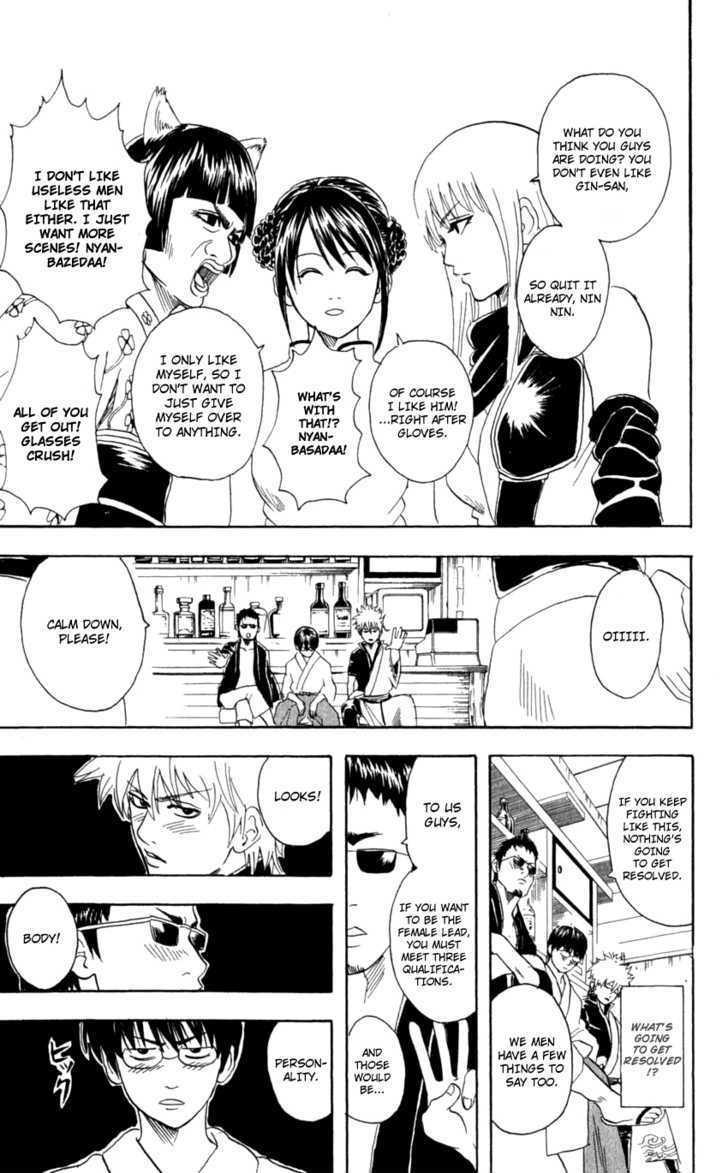 Gintama Chapter 64  Online Free Manga Read Image 14