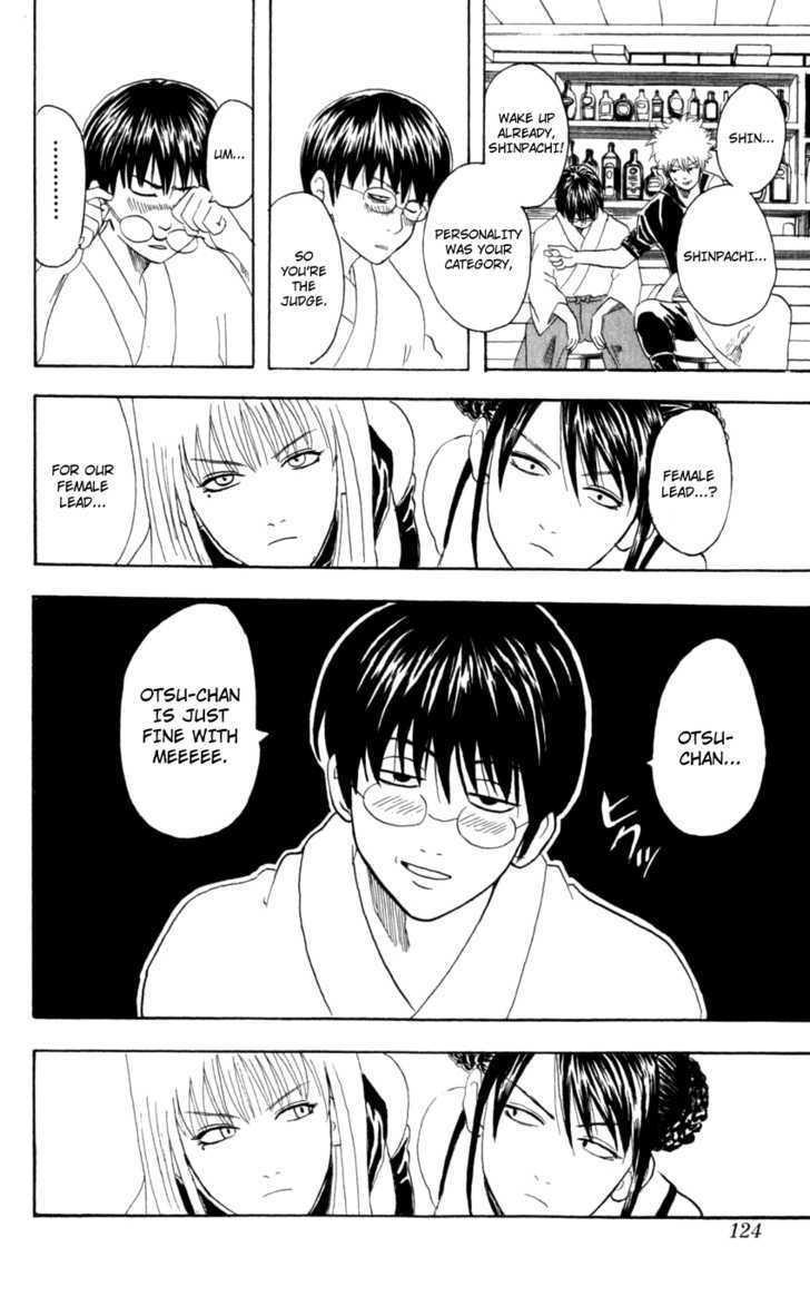 Gintama Chapter 64  Online Free Manga Read Image 17