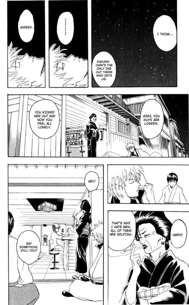 Gintama Chapter 64  Online Free Manga Read Image 19
