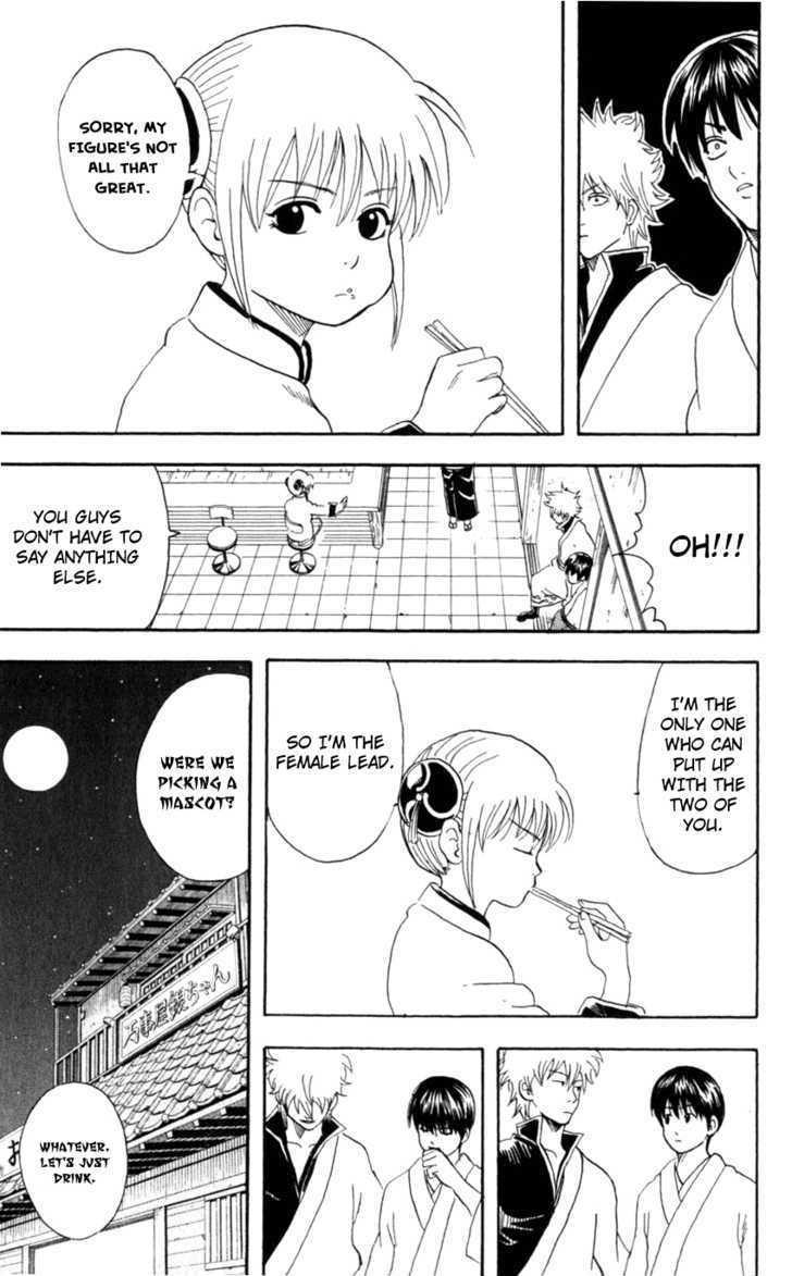 Gintama Chapter 64  Online Free Manga Read Image 20