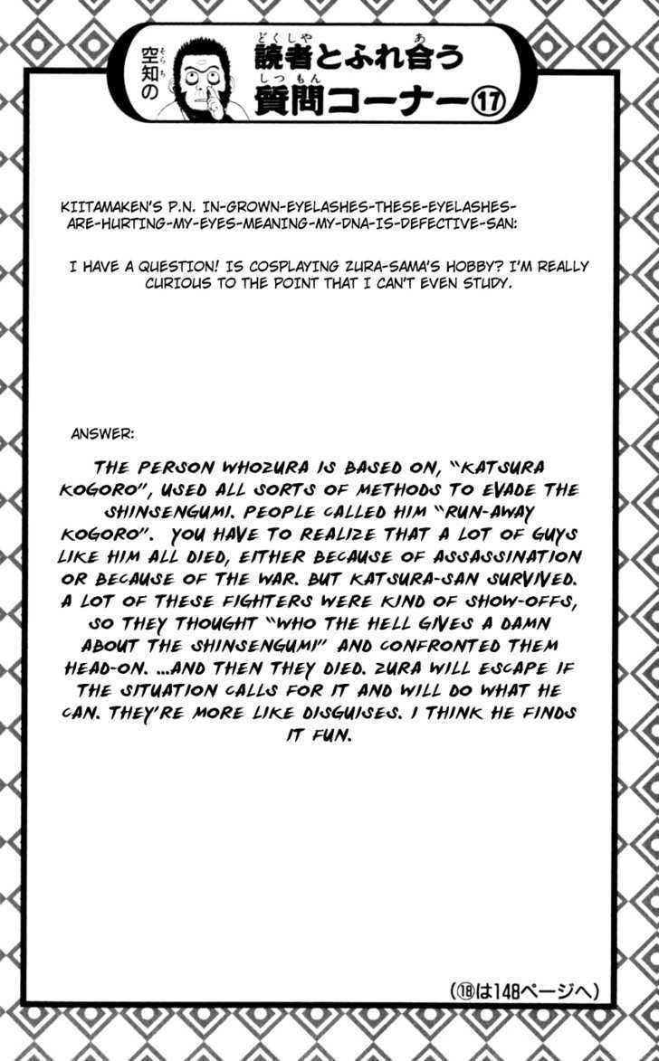Gintama Chapter 64  Online Free Manga Read Image 21
