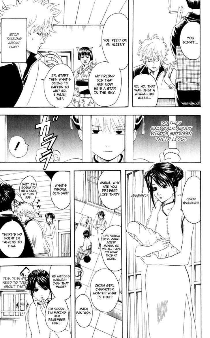 Gintama Chapter 64  Online Free Manga Read Image 6