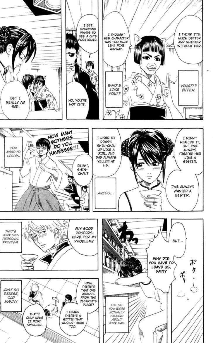 Gintama Chapter 64  Online Free Manga Read Image 8
