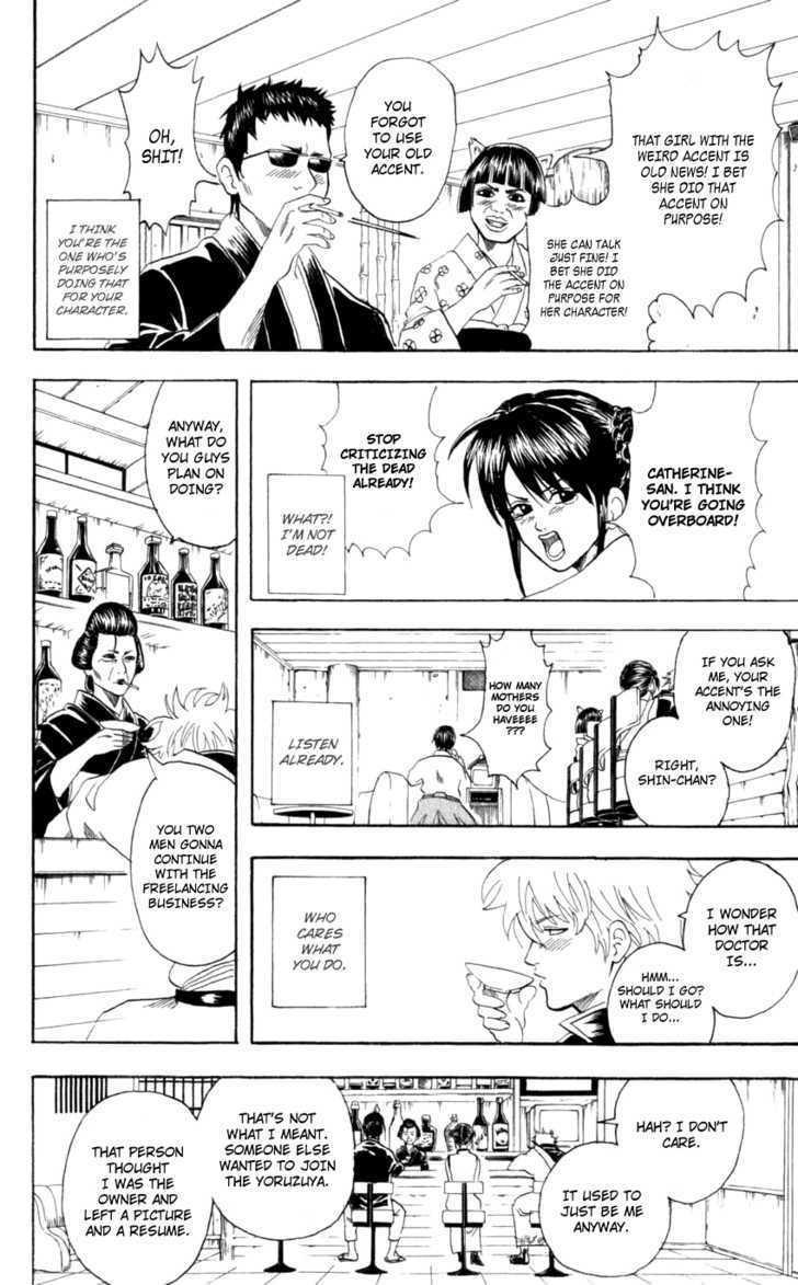 Gintama Chapter 64  Online Free Manga Read Image 9