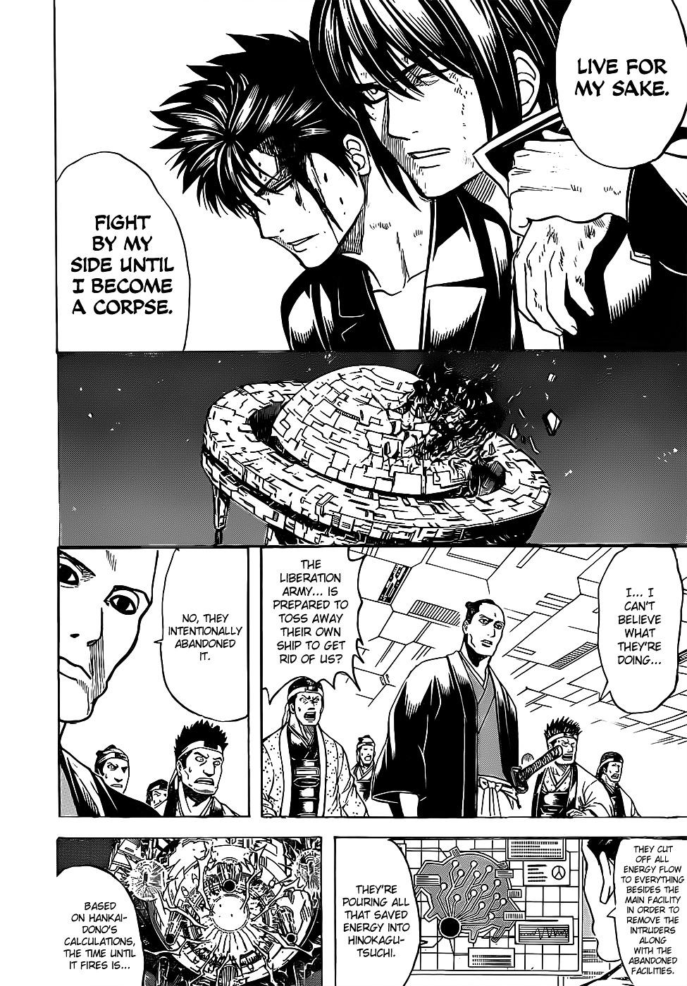 Gintama Chapter 640  Online Free Manga Read Image 10