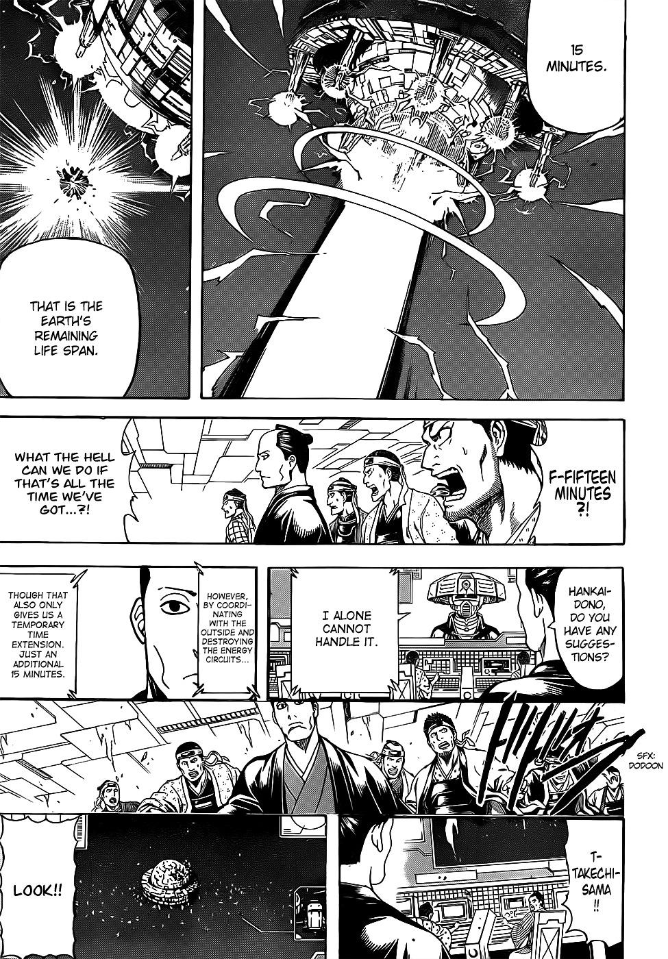 Gintama Chapter 640  Online Free Manga Read Image 11