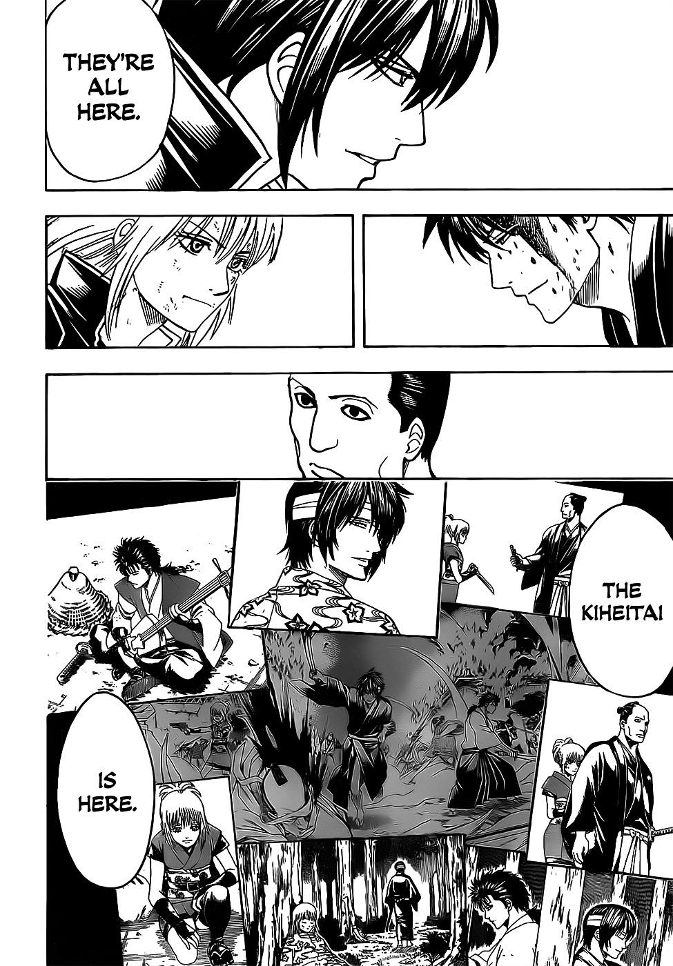 Gintama Chapter 640  Online Free Manga Read Image 14