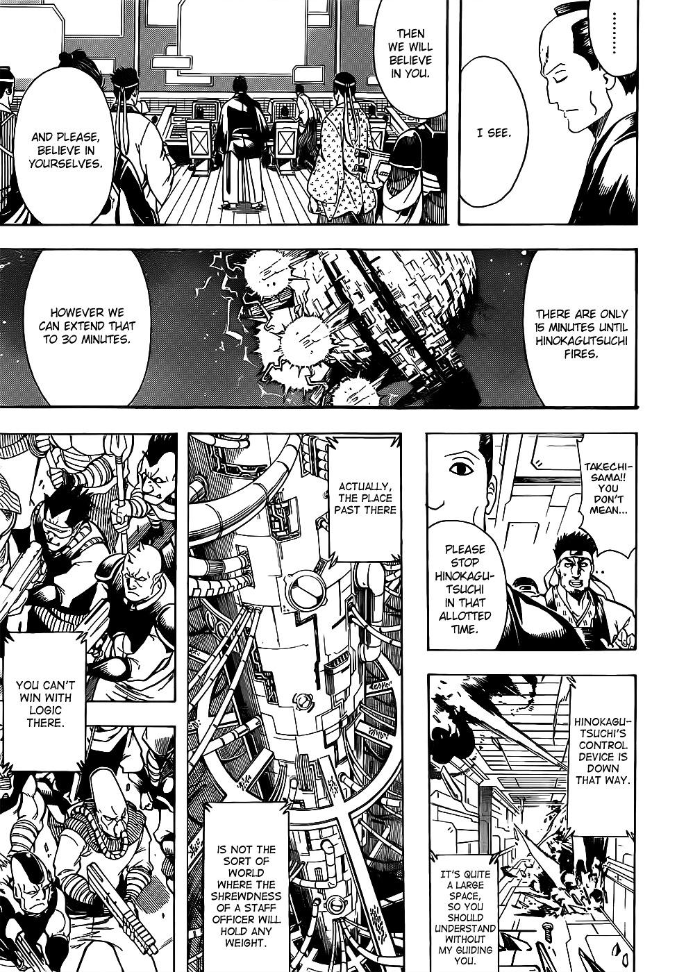 Gintama Chapter 640  Online Free Manga Read Image 15