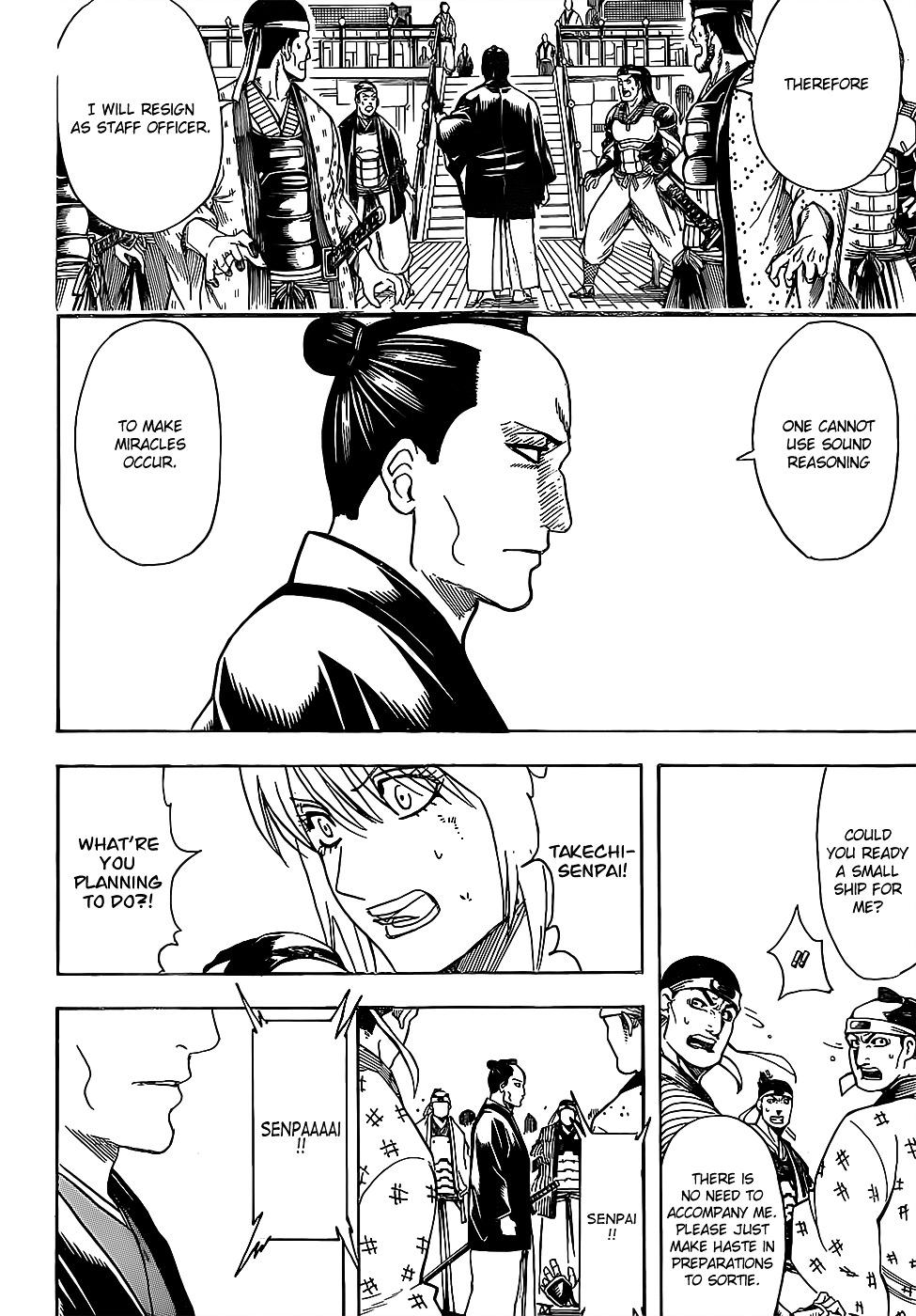 Gintama Chapter 640  Online Free Manga Read Image 16