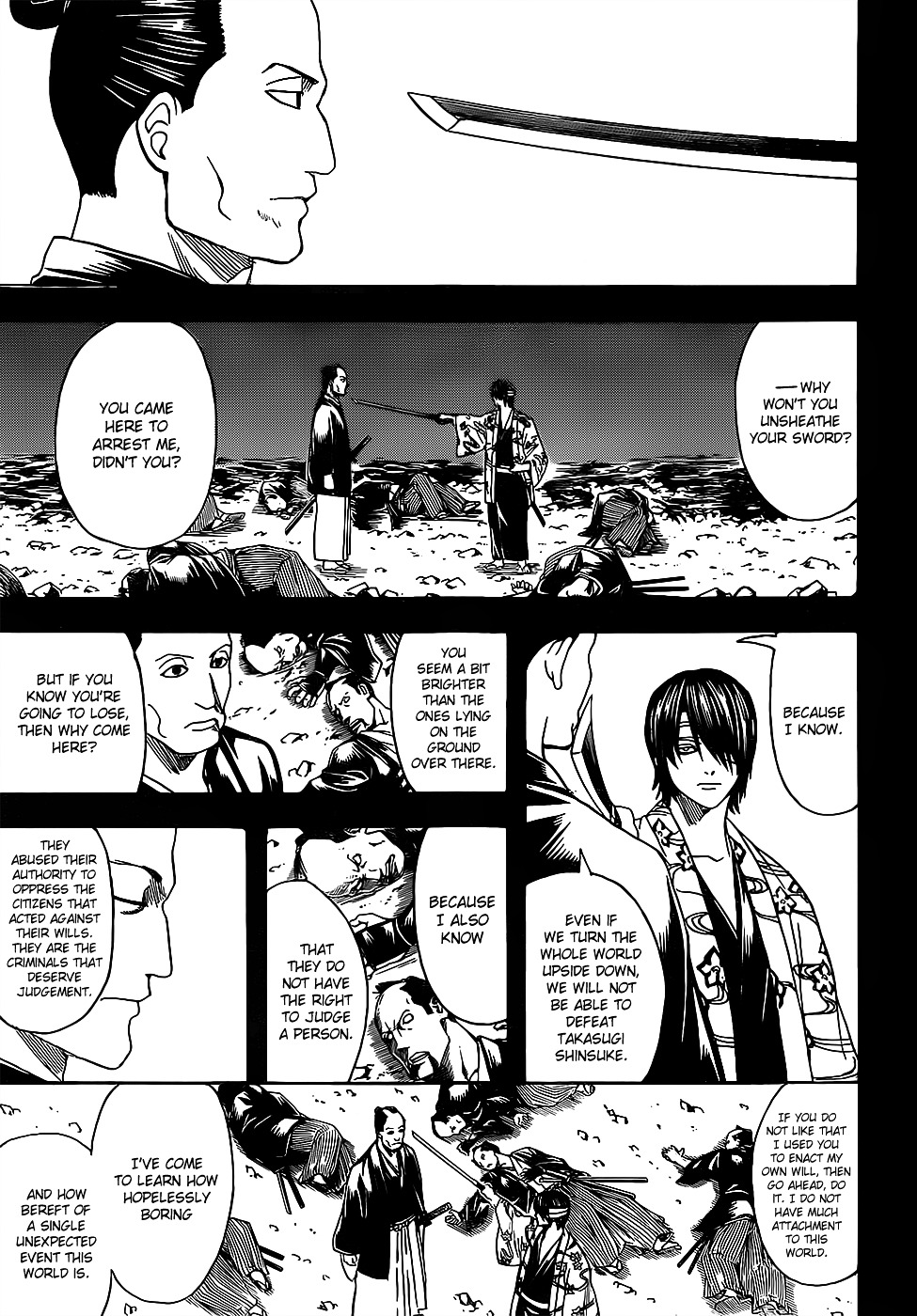 Gintama Chapter 640  Online Free Manga Read Image 17
