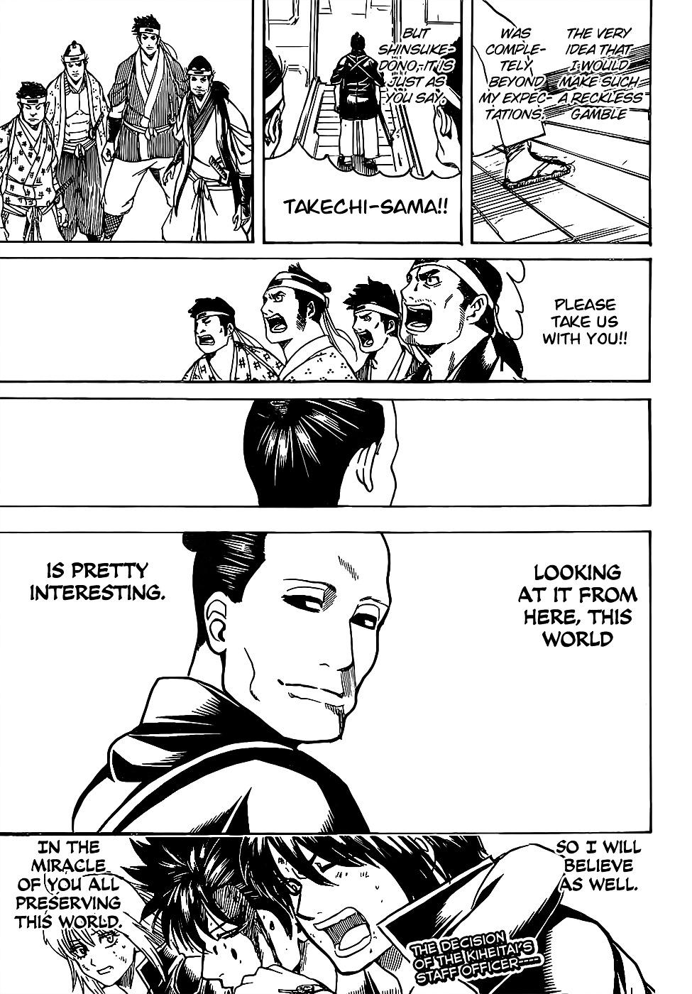 Gintama Chapter 640  Online Free Manga Read Image 19