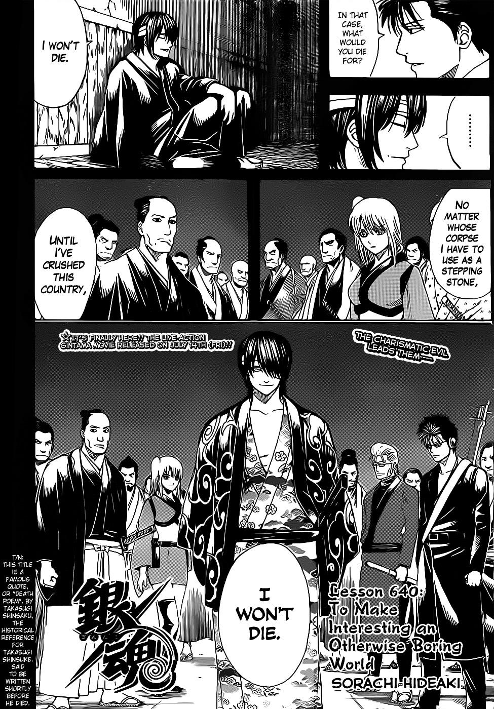 Gintama Chapter 640  Online Free Manga Read Image 2