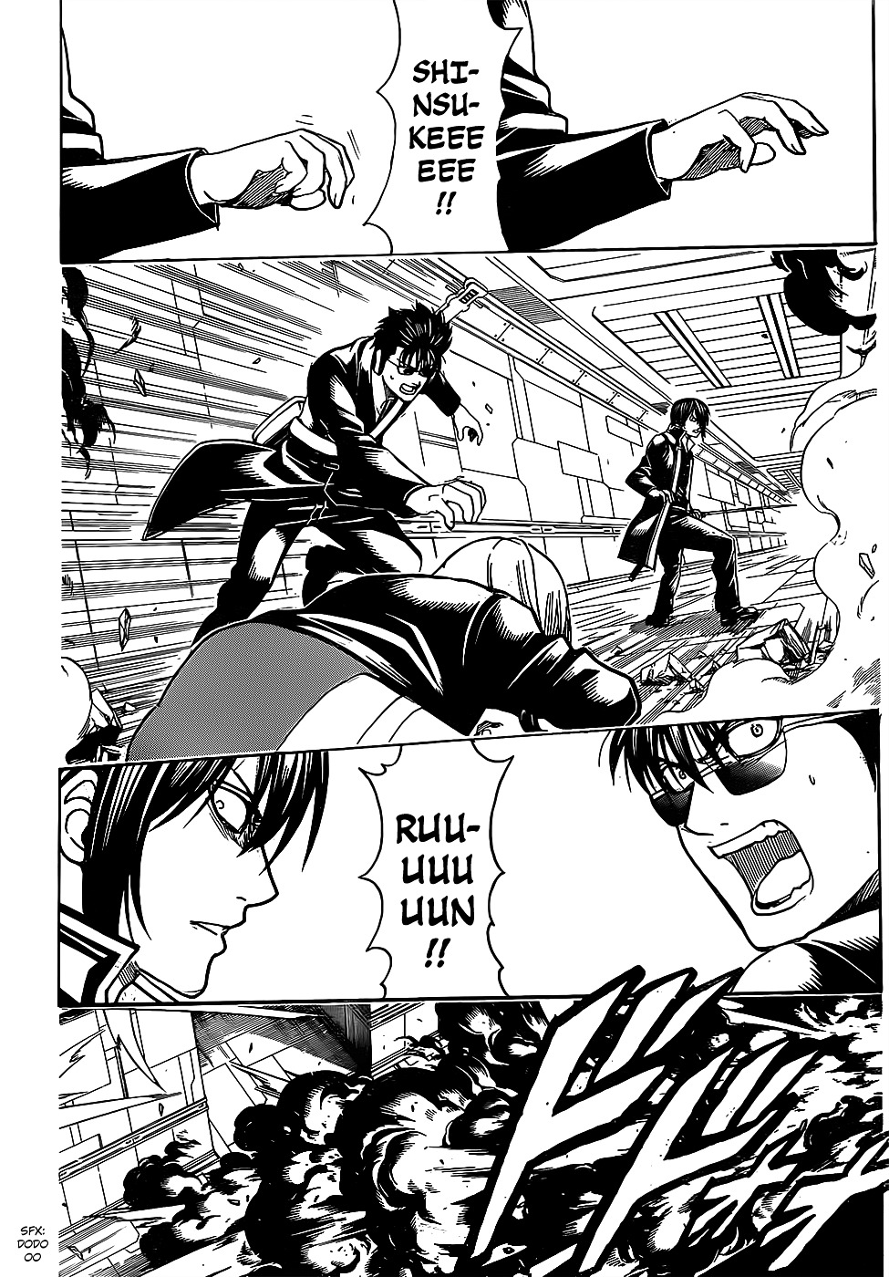Gintama Chapter 640  Online Free Manga Read Image 4