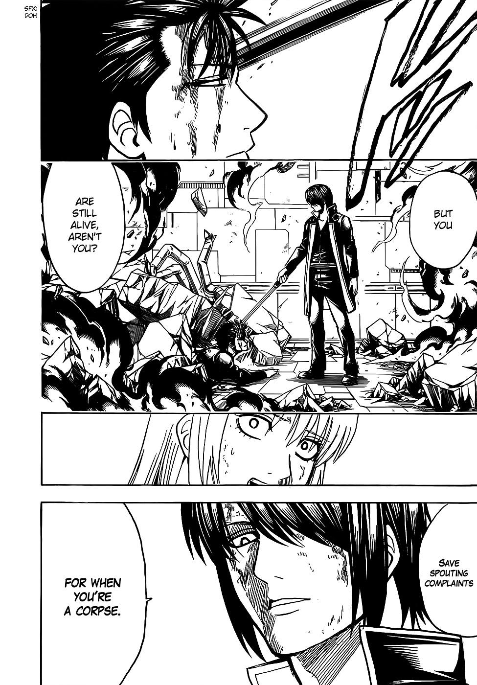 Gintama Chapter 640  Online Free Manga Read Image 8