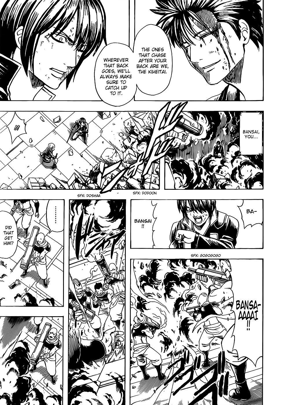 Gintama Chapter 641  Online Free Manga Read Image 15