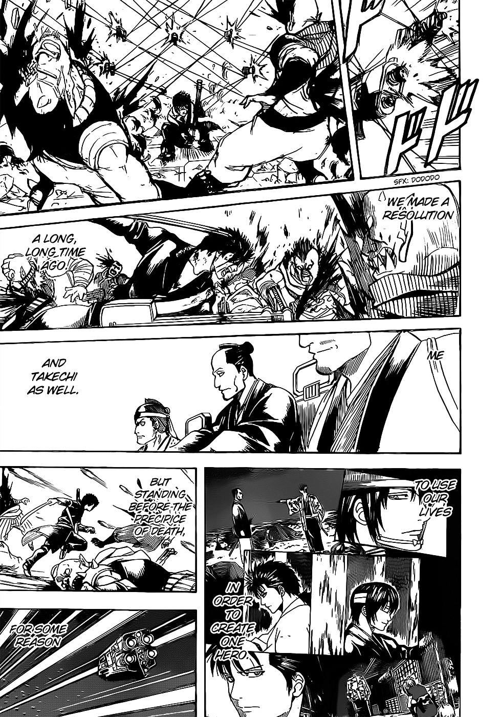 Gintama Chapter 641  Online Free Manga Read Image 17