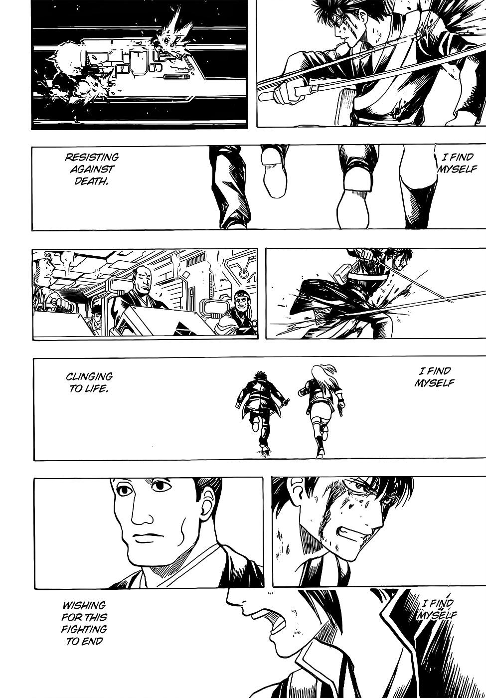 Gintama Chapter 641  Online Free Manga Read Image 18