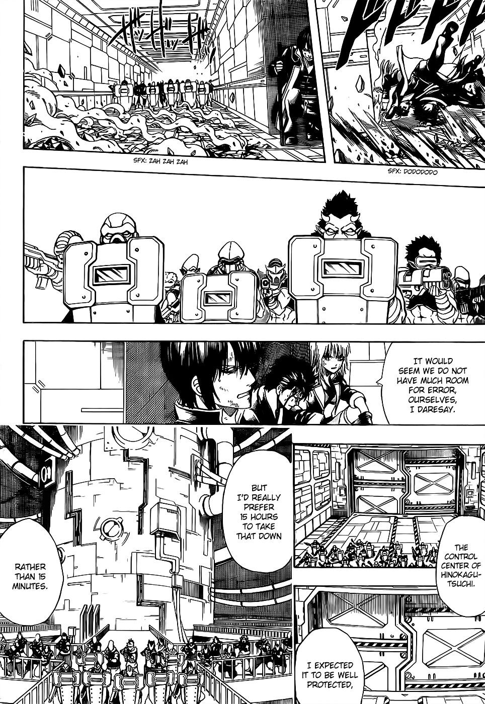 Gintama Chapter 641  Online Free Manga Read Image 4