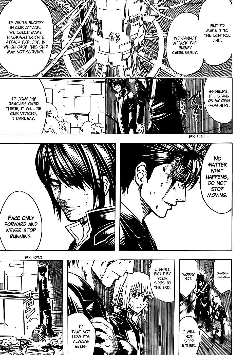 Gintama Chapter 641  Online Free Manga Read Image 5