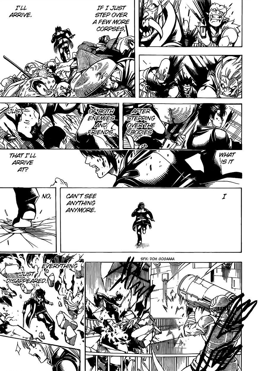 Gintama Chapter 643  Online Free Manga Read Image 15