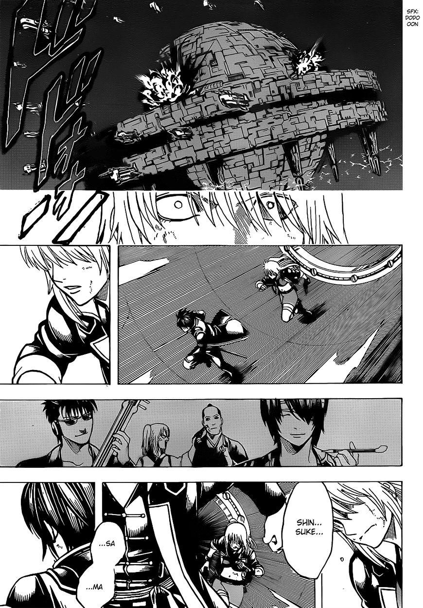 Gintama Chapter 643  Online Free Manga Read Image 3