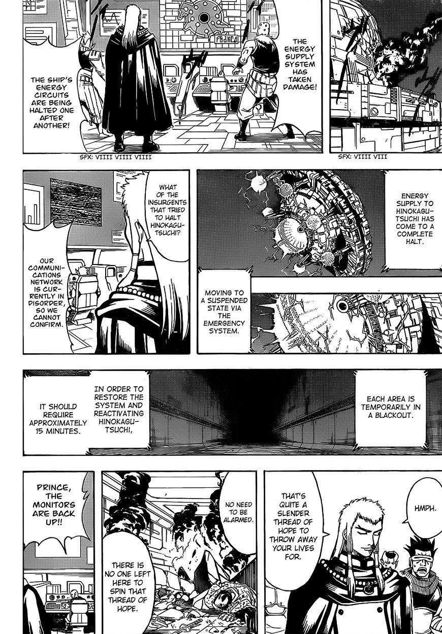 Gintama Chapter 643  Online Free Manga Read Image 8
