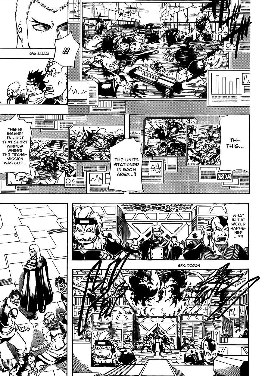 Gintama Chapter 643  Online Free Manga Read Image 9