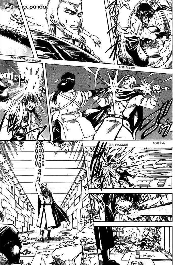 Gintama Chapter 645  Online Free Manga Read Image 11