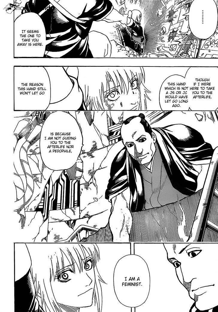 Gintama Chapter 645  Online Free Manga Read Image 14