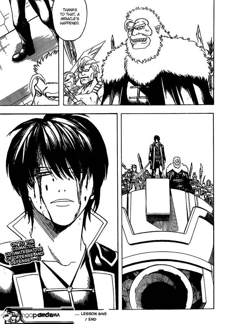 Gintama Chapter 645  Online Free Manga Read Image 17