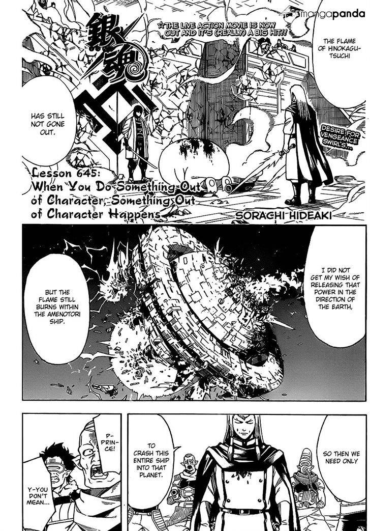 Gintama Chapter 645  Online Free Manga Read Image 2