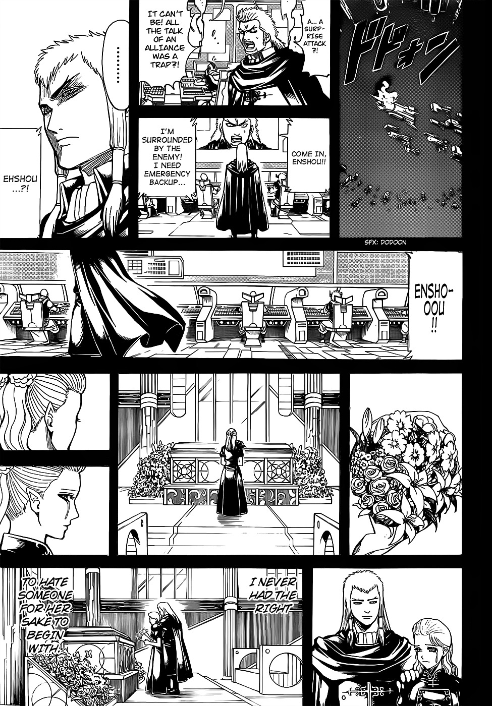 Gintama Chapter 648  Online Free Manga Read Image 9