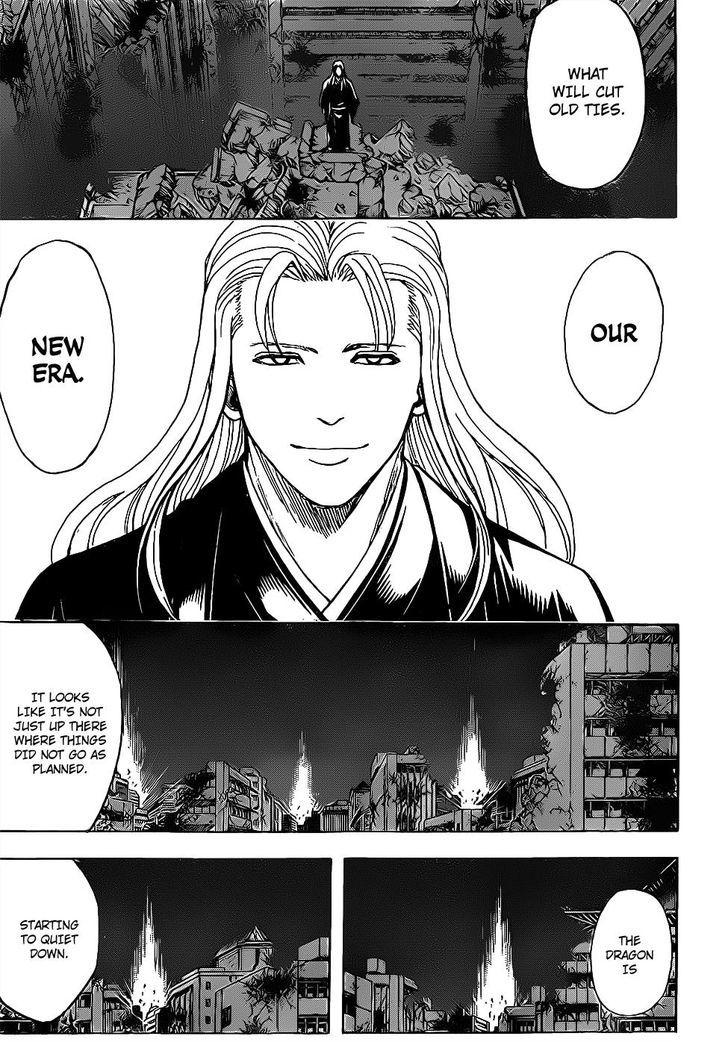 Gintama Chapter 649  Online Free Manga Read Image 17