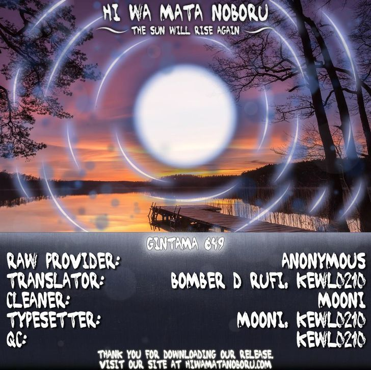 Gintama Chapter 649  Online Free Manga Read Image 20