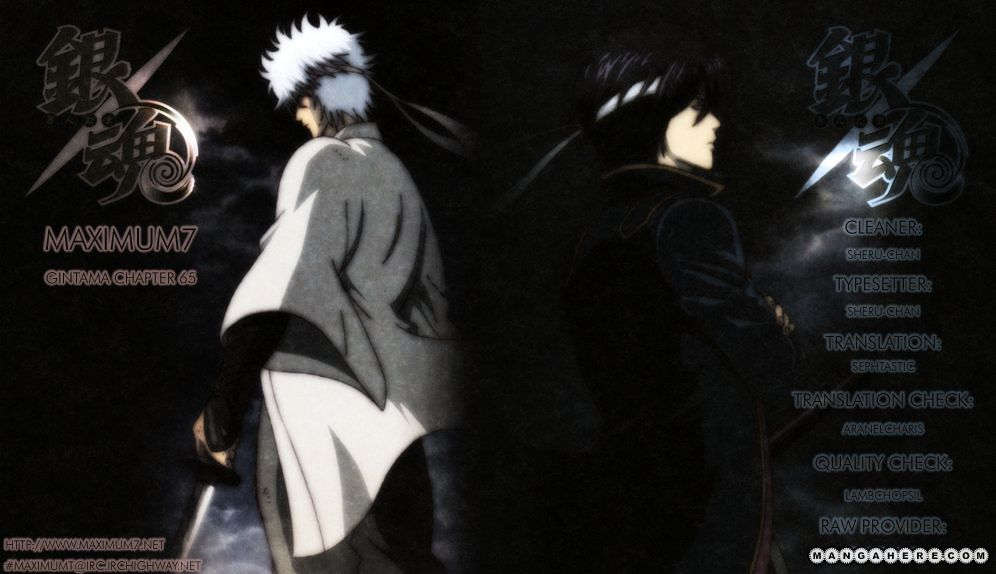 Gintama Chapter 65  Online Free Manga Read Image 1