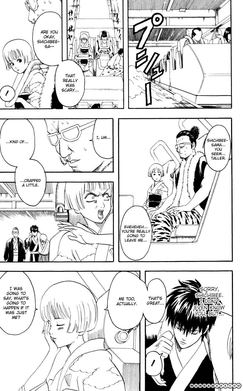 Gintama Chapter 65  Online Free Manga Read Image 12