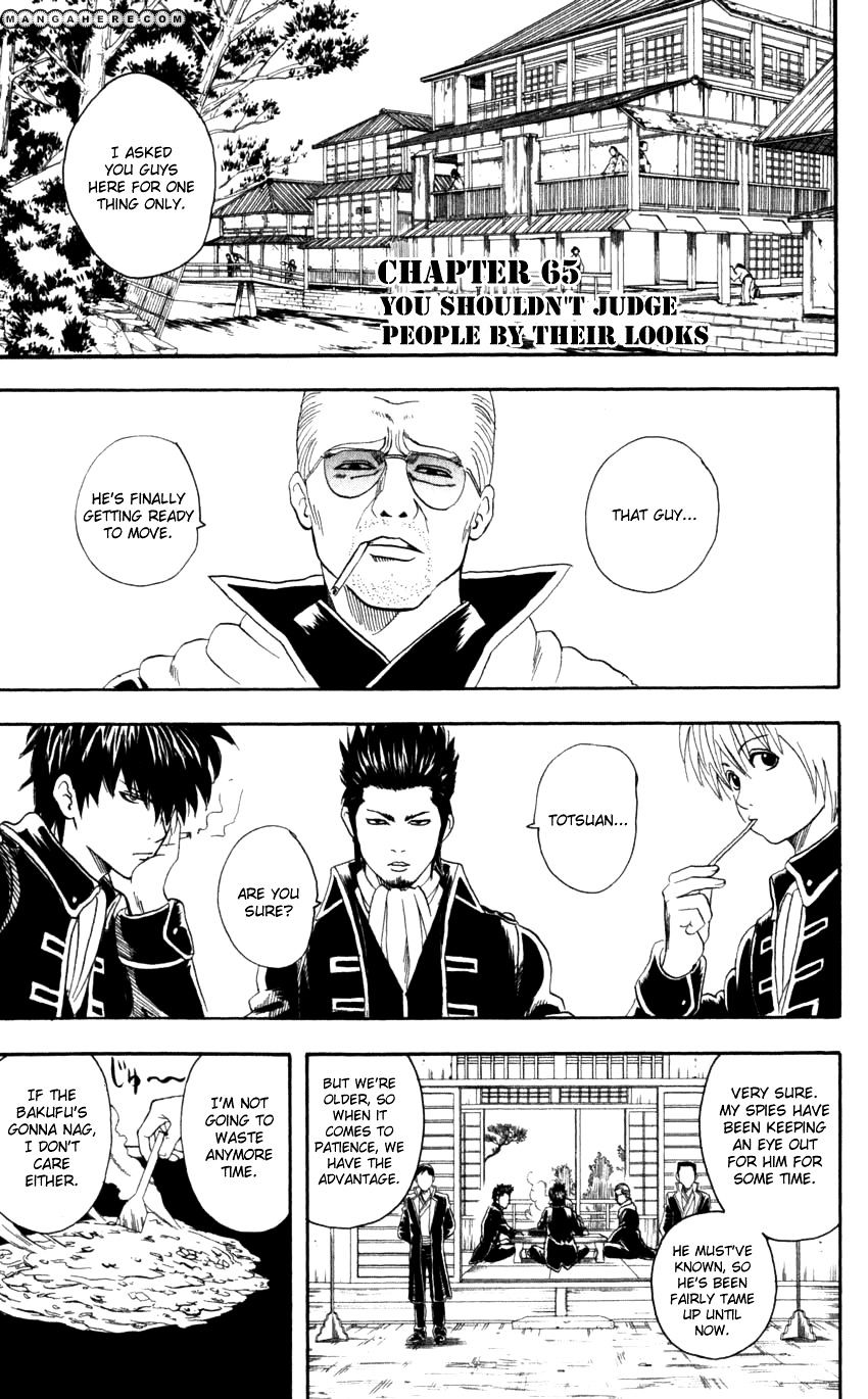 Gintama Chapter 65  Online Free Manga Read Image 2