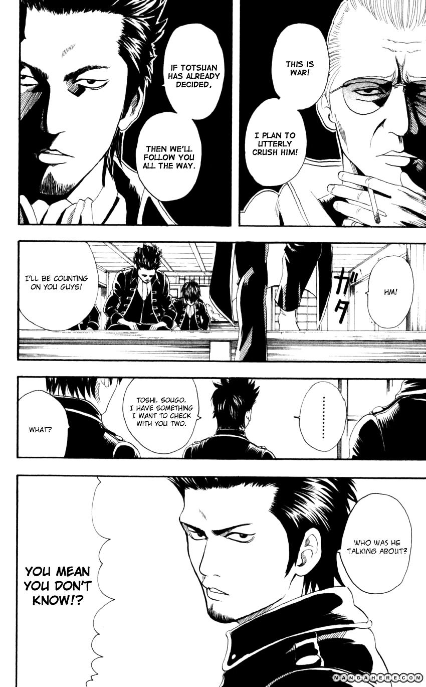 Gintama Chapter 65  Online Free Manga Read Image 3