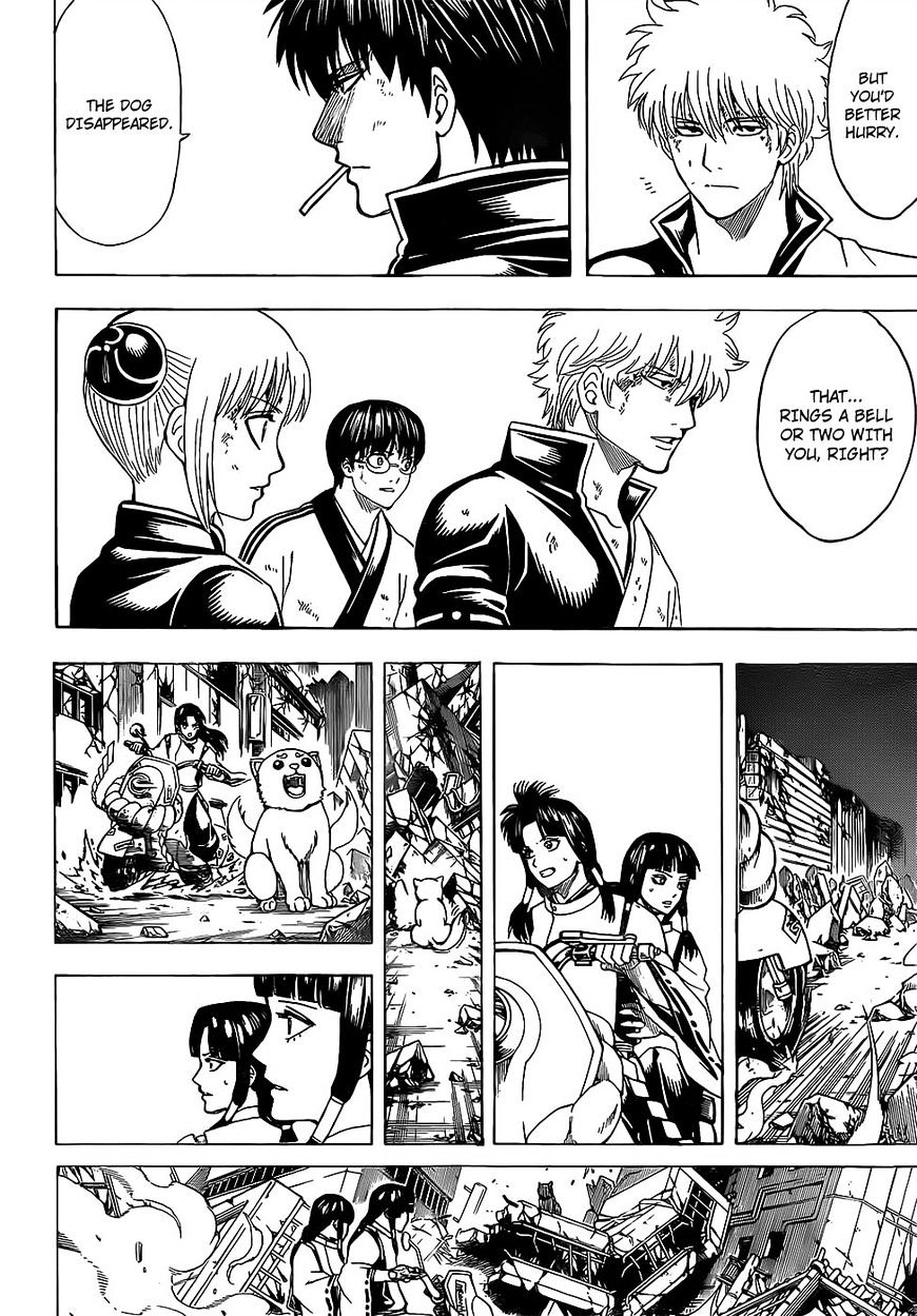 Gintama Chapter 650  Online Free Manga Read Image 18