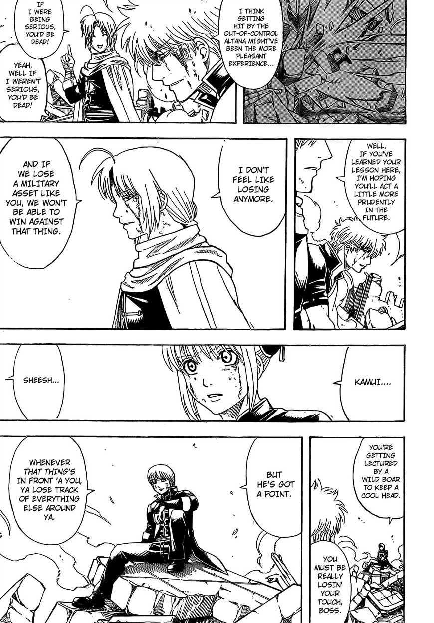 Gintama Chapter 650  Online Free Manga Read Image 3