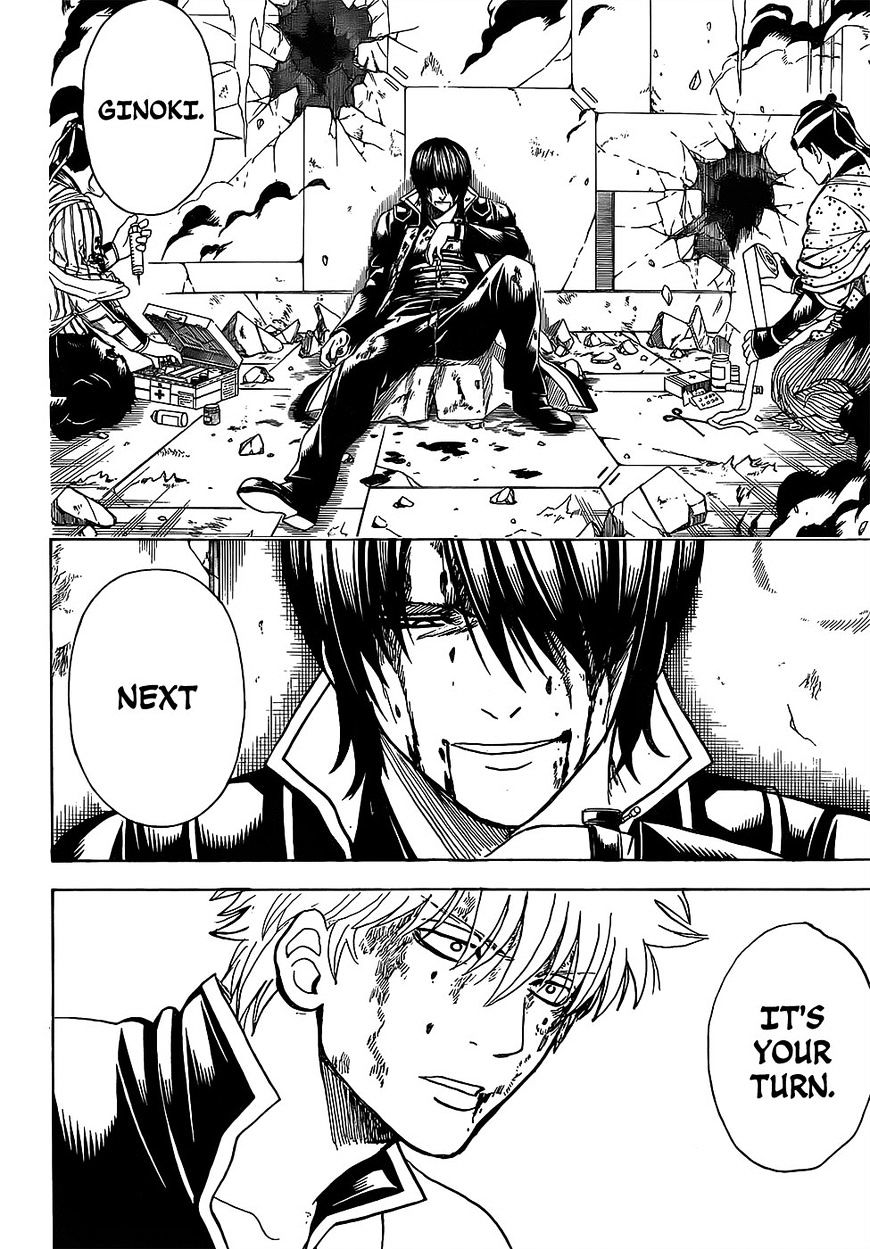 Gintama Chapter 650  Online Free Manga Read Image 8