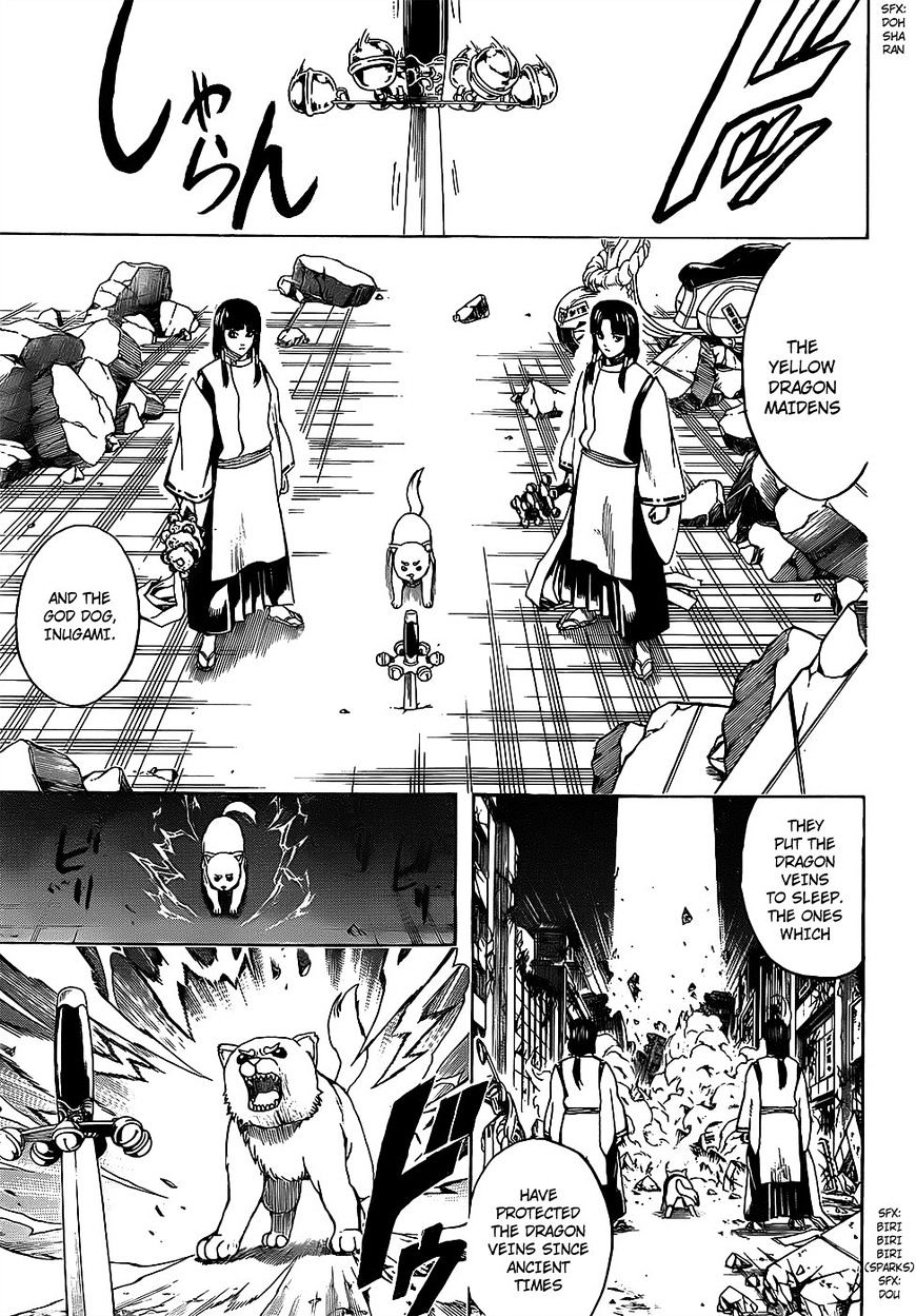 Gintama Chapter 650  Online Free Manga Read Image 9