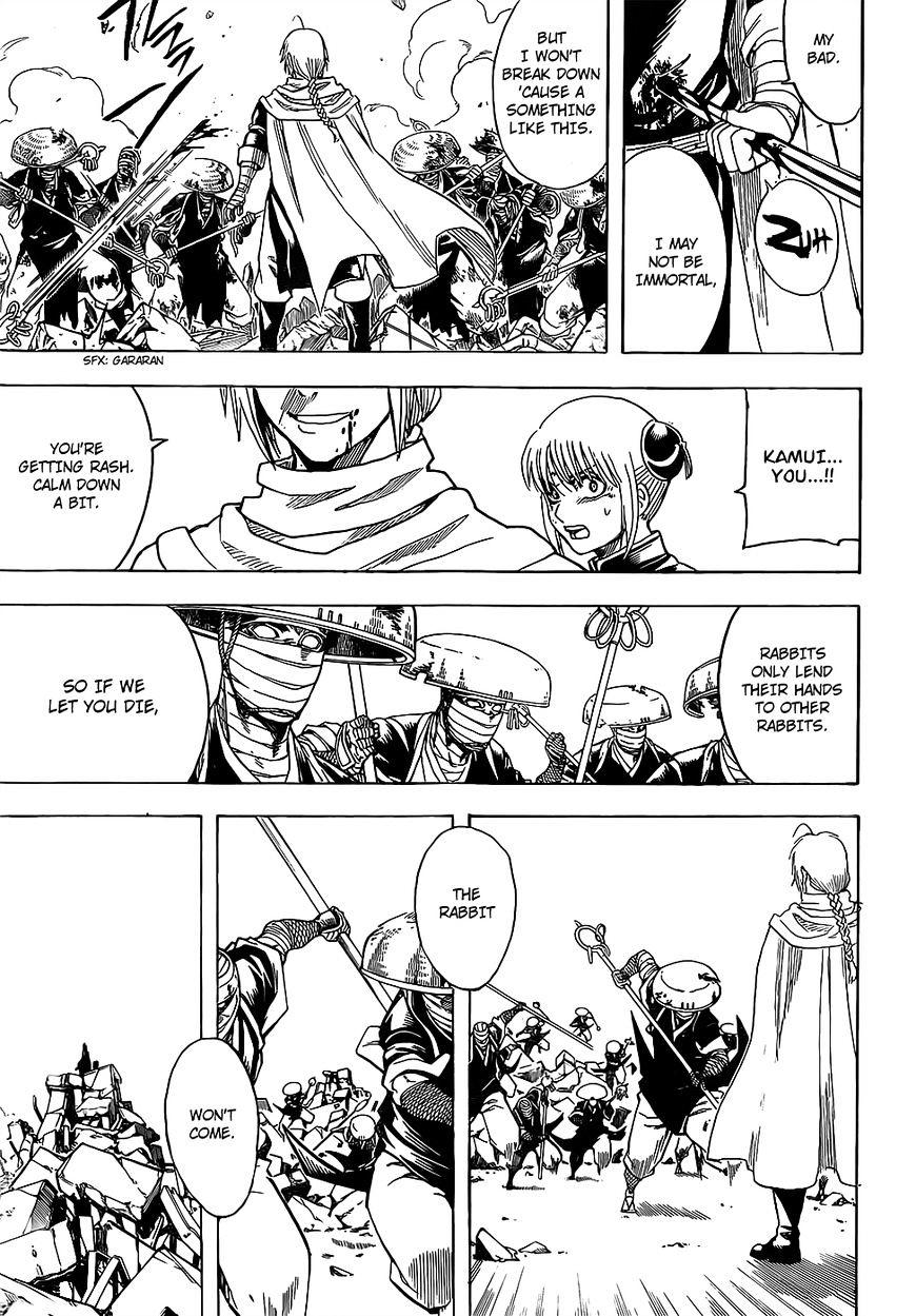 Gintama Chapter 651  Online Free Manga Read Image 17