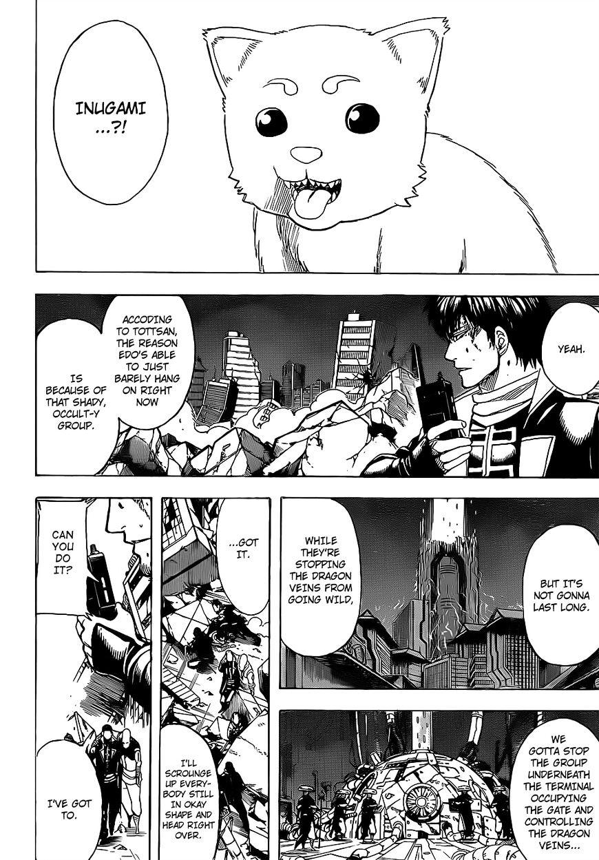 Gintama Chapter 651  Online Free Manga Read Image 2
