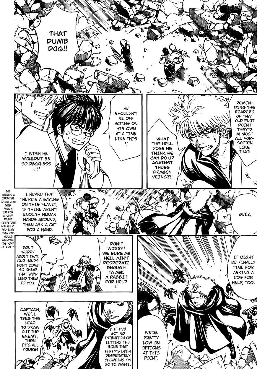 Gintama Chapter 651  Online Free Manga Read Image 6